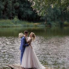 Wedding photographer Dasha Antipina (FotoDaA). Photo of 21.09.2017