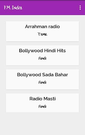 FM India