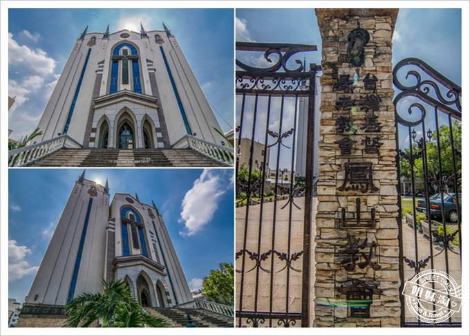 鳳山長老基督教堂