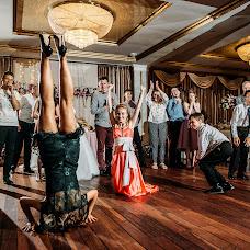 Wedding photographer Tanya Vyazovaya (Vyazovaya). Photo of 27.09.2018