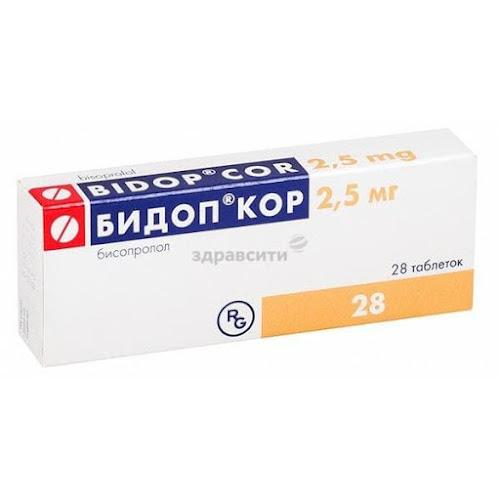 Бидоп КОР таблетки 2,5мг 28 шт.