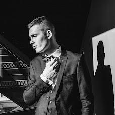 Nhiếp ảnh gia ảnh cưới Natalya Karakulova (natik-pink). Ảnh của 19.12.2018