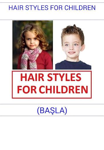 发型对于儿童-2016