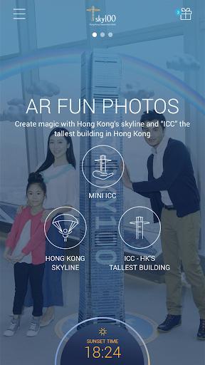 sky100 HK Observation Deck app (apk) free download for Android/PC/Windows screenshot