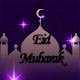 EID MUBARAK Download for PC Windows 10/8/7