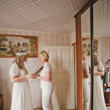 Свадебный фотограф Яна Кремова (kremova). Фотография от 29.09.2014