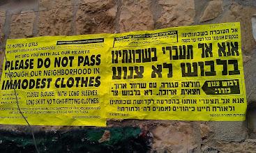 Photo: Jerusalem - Mea Shearim