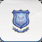 جامعة عمان الأهلية AAU icon