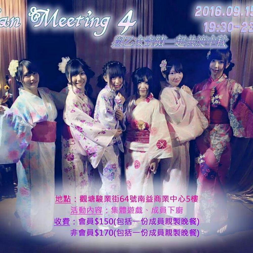 Fan meeting 4 非會員票
