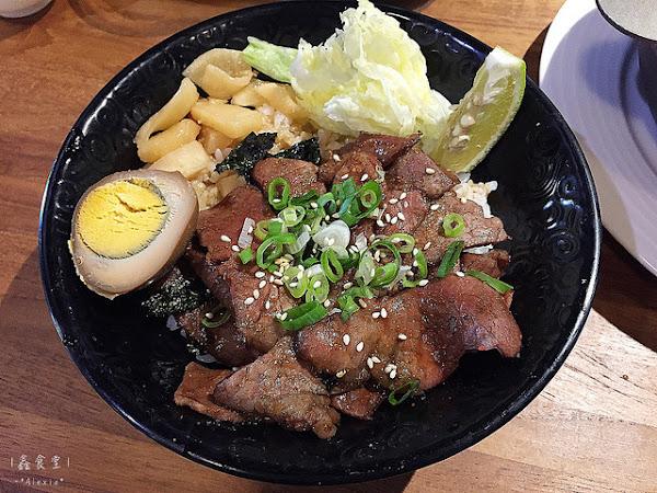 嘉義西區_ 鑫食堂 燒肉丼飯 烏龍麵  平價美味日式丼飯,連米飯都好好吃,創業六年的好味道(近嘉義火車站)