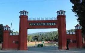 Kumaon Regimental Center