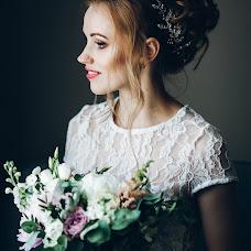 Wedding photographer Katerina Amelina (katerinaamelina). Photo of 26.09.2017