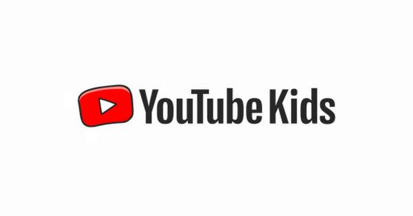 YouTube Kids - 子どもたちのためのアプリ