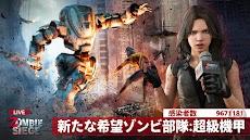 Zombie Siege: Last Civilizationのおすすめ画像4