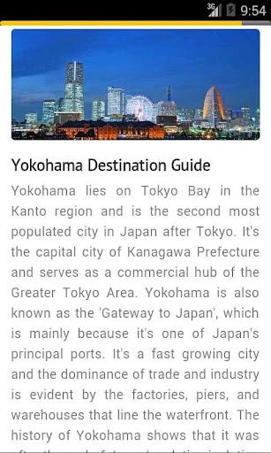 橫濱旅遊指南 - 日本