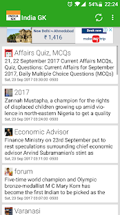 India GK - Current Affairs 2017 - náhled