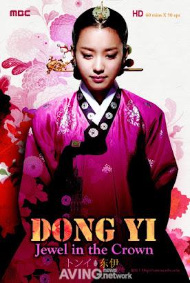 Download Drama Korea Dong Yi : download, drama, korea, Story, Jewel, Crown, Korean, Drama