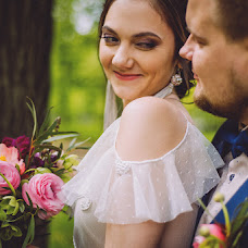 Wedding photographer Anastasiya Chercova (Chertcova). Photo of 16.04.2018