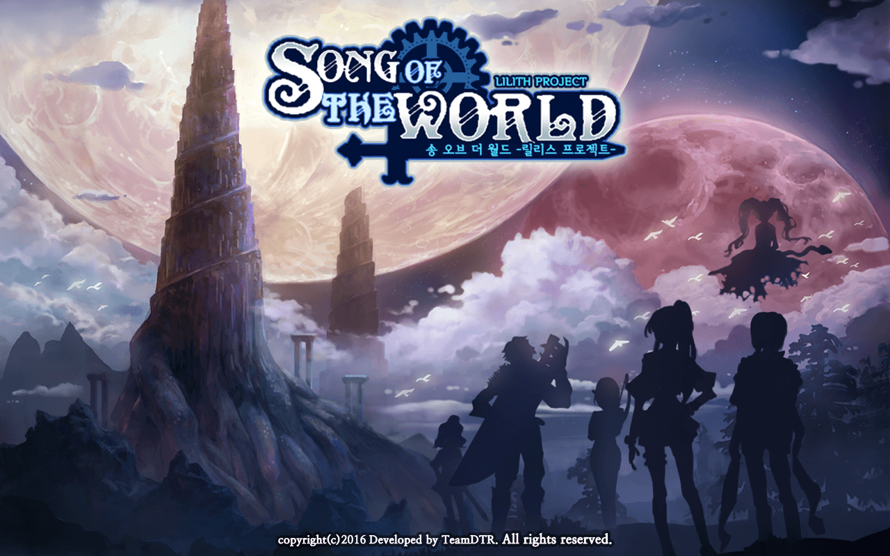 Song of the World :A beautiful yet dark fairy tale- screenshot