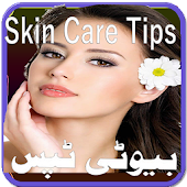 Skin Care(Beauty) Tips