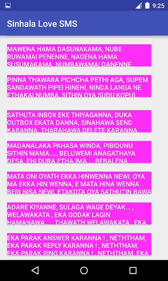 Sinhala Love SMS - Android Apps on Google Play