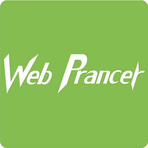 Web Prancer avatar image