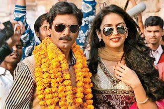 Photo: 'Gangs Of Wasseypur 2' earns Rs 16.3 cr in 5 days http://t.in.com/2rcw
