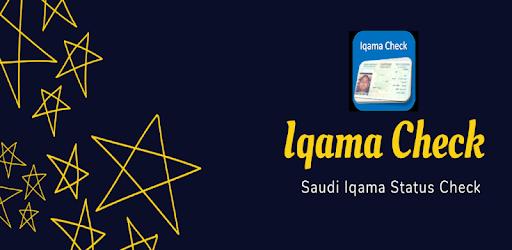 Iqama Check — Check Your Saudi Iqama & Status - by IqamaSoft - Tools