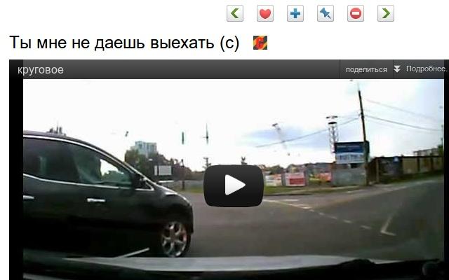 RU-CHP Cut Out Videos