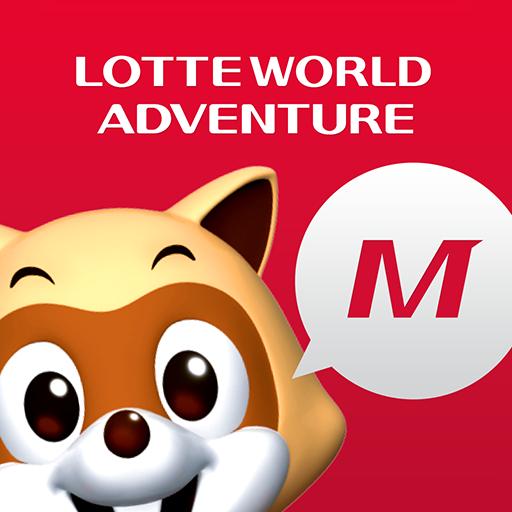 娱乐のLOTTE WORLD Magicpass LOGO-記事Game