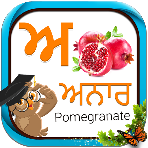 Learn Punjabi for Kids - Alphabets and Numbers