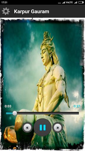 Shiv Bhakti Ringtones 1.0 screenshots 8