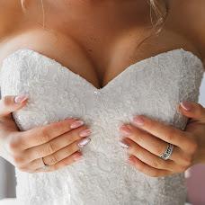 Wedding photographer Olga Zazulya (fotozaz). Photo of 10.12.2018