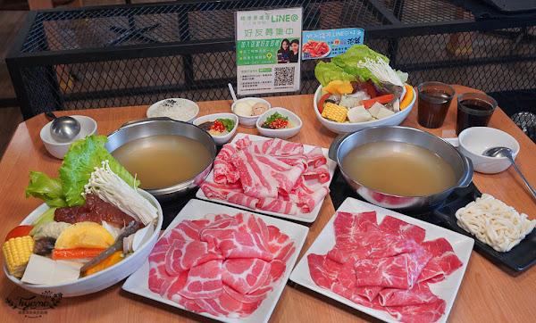 錢源日式涮涮鍋