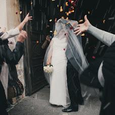 Wedding photographer Luisa Romussi (luisaromussi). Photo of 05.09.2014