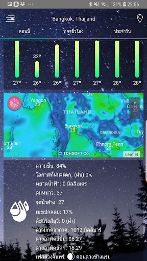 Weather App Pro  screenshots 13