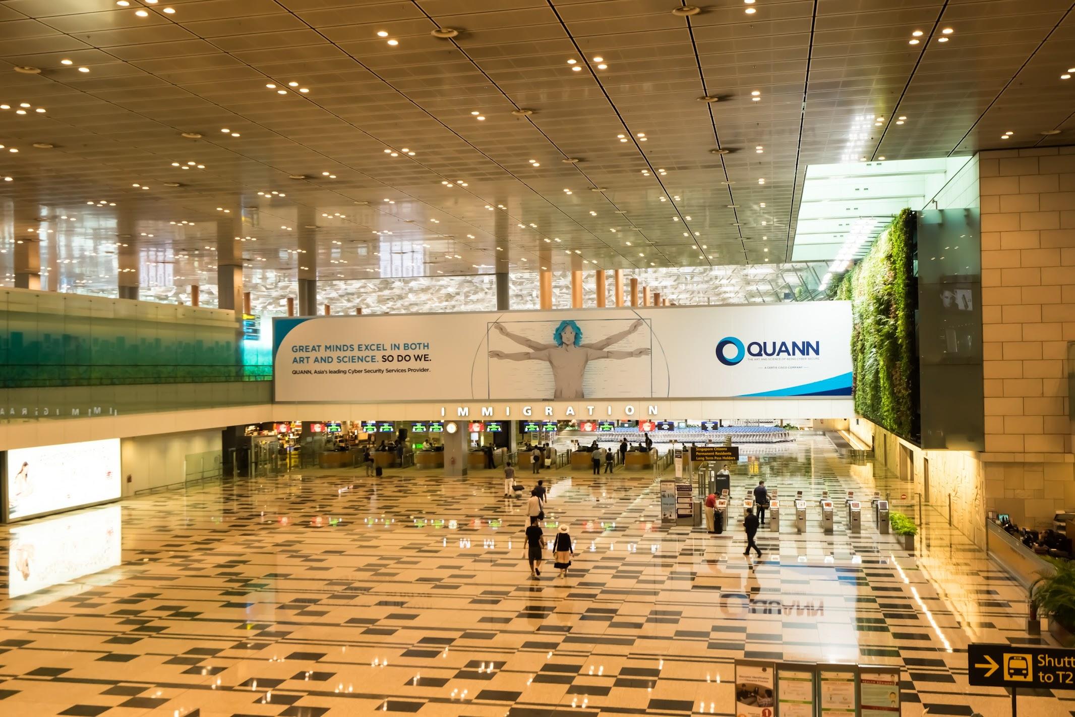 シンガポール チャンギ空港2