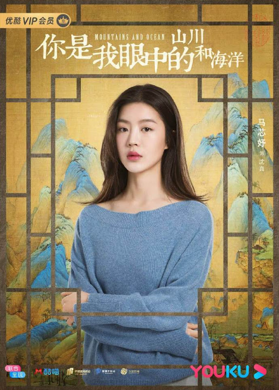 Mountains and Ocean China Web Drama