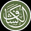 الكشاف icon