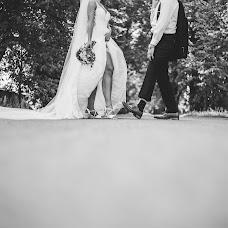 Wedding photographer Kamila Vávrová (Kemi). Photo of 19.07.2017