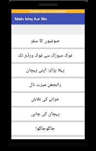 Main Ishq Aur Woh for PC-Windows 7,8,10 and Mac apk screenshot 4