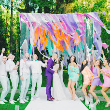 Wedding photographer Olga Bardina (Bardina). Photo of 08.05.2018