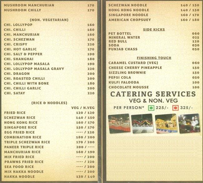 Chote Nawab menu 5