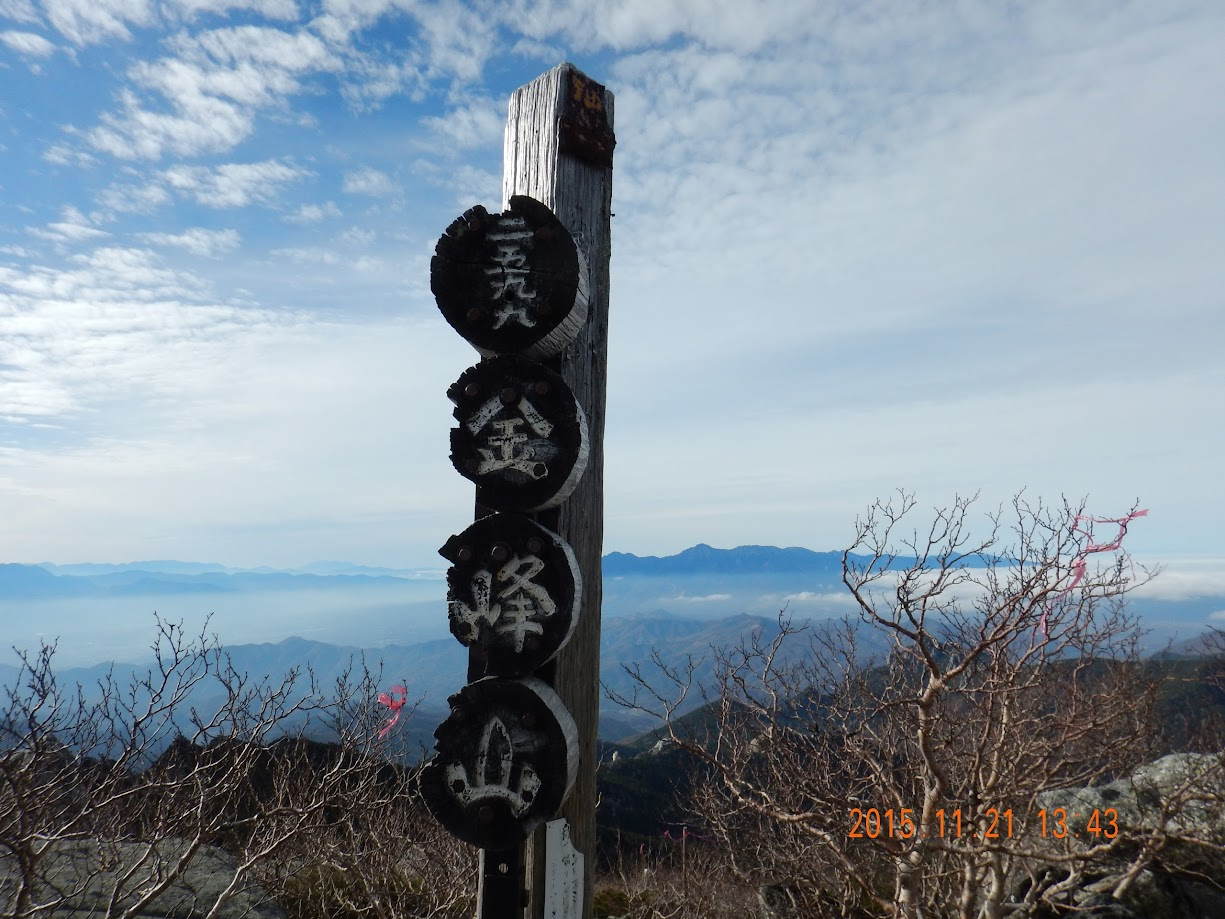 金峰山 thumbnails No.13