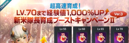 新米LV90