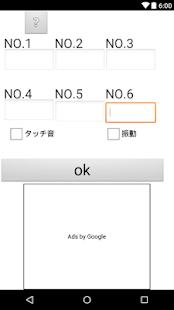 CustomCounter カスタムカウンター - náhled