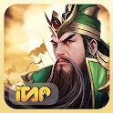 Tân Tam Quốc - iTAP icon