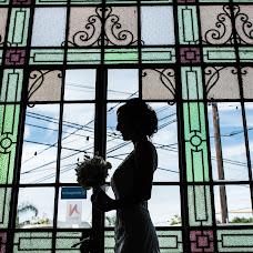 Wedding photographer Jimena Fanin (Jimenafanin). Photo of 10.04.2018