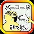 バーコ�.. file APK for Gaming PC/PS3/PS4 Smart TV