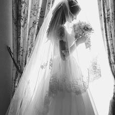 Wedding photographer Andrey Apolayko (Apollon). Photo of 01.08.2018